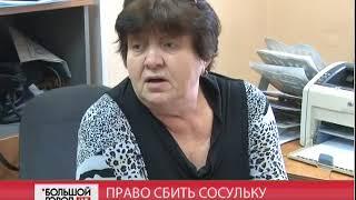 Право сбить сосульку. Большой город. live. 16/03/2018. GuberniaTV