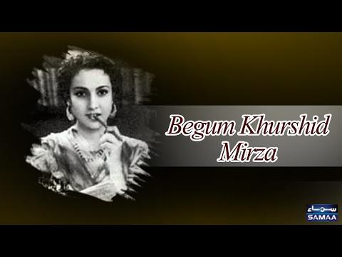 Begum Khurshid Mirza nude (64 foto) Gallery, Instagram, braless