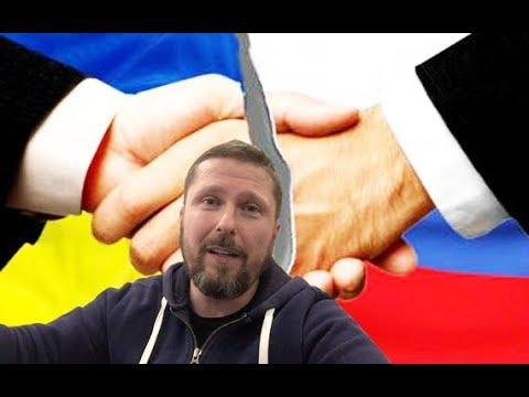 Долой дипломатические отношения Ч1 thumbnail