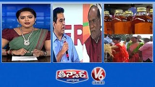 BJP Laxman Comments On KTR |Liquor Prices Hike | Onion Price Record Rate | Teenmaar News