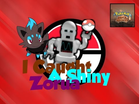 how to get shiny zorua in pokemon brick bronze