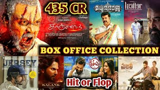 Box Office Collection Of Kanchana 3,Jersey,Madhura Raja,Lucifer,Kalank,Chitralahari & Majili