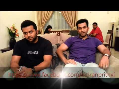 Prithviraj & Indrajith OUR OFFICIAL VIDEO
