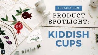 Kiddish Cups | Judaica Product Spotlight