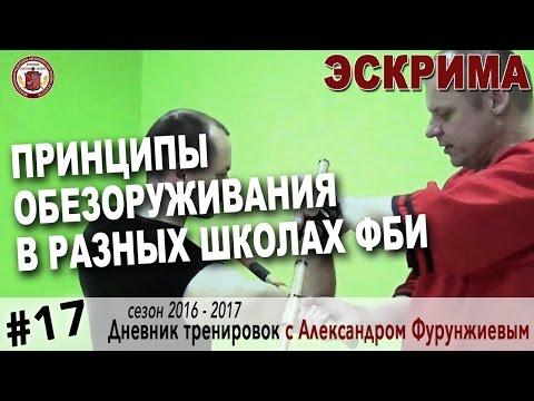 Репортаж: Апокалипсис - смотреть онлайн русский трейлериз YouTube · Длительность: 1 мин26 с