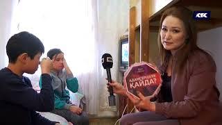 Дау-дамайсыз: Тіркеусіз қалған балалар! / 10.02.19 күнгі эфир