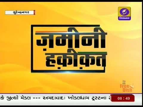 162.The beneficiariesof Surendranagar get home with the help of PM Awas Yojana | Ground Report