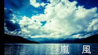 【嵐】 風 【nijiniji】 歌ってみた カバー