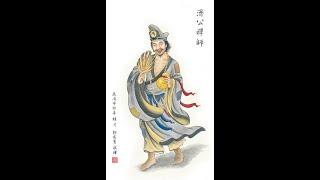 濟公活佛救世真經 (童音木魚朗讀版,中速)