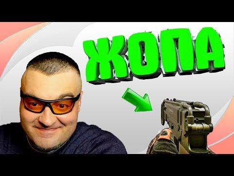 ПЯТЬ Skorpion vz 83 на РМ Warface thumbnail