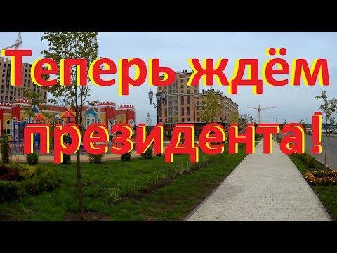 Где были премьер и спикер в Ставрополе.