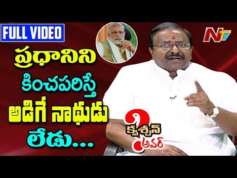 Question Hour With BJP MLC Somu Veerraju @ AP Special Status
