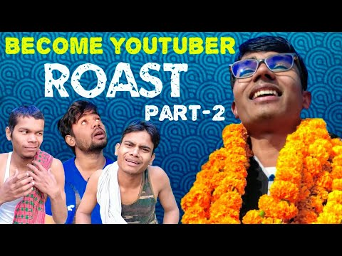 Become youtuber Roast Part 2 | Feat. Meetup | Fun4ass