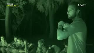 Survivor 2019   Τα σχόλια του Τόνι που ενόχλησαν τον Σπύρο   05/03/2019