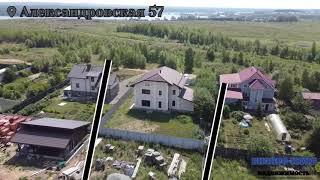 Продам дом г.Нижний Тагил ГГМ