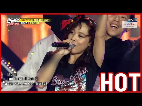 [HOT CLIPS] [RUNNINGMAN]  | RUNNING9 Fan Meeting : Ji Hyo & Se Chan STAGE With Yoon Mi Rae!(ENG SUB)