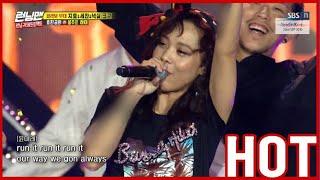 [HOT CLIPS] [RUNNINGMAN]    RUNNING9 Fan Meeting : Ji Hyo & Se Chan STAGE with Yoon Mi Rae!(ENG SUB)