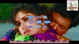 Bahut jatate ho chah humse  Hindi karaoke for Male singers with  lyrics