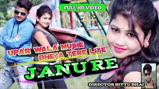 #new_khortha_love_song_2019 vishwakarma khortha tv present singer : gabbu bhai ready director bittu 9204874767 actor misti priya and mintu bh...