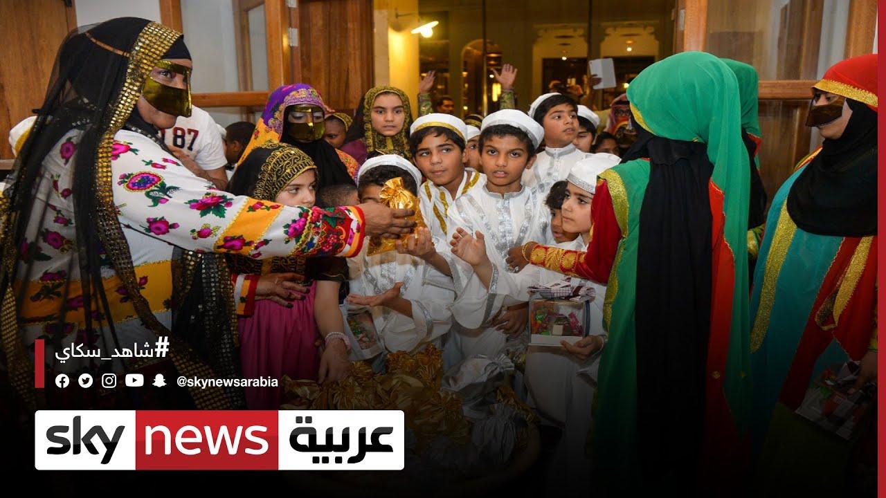 احتفالات العيد بالبحرين مفتوحة أمام المطعمين | #الاقتصاد  - 17:56-2021 / 7 / 20