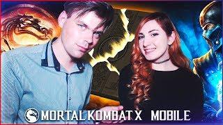 Mortal Kombat X Как заработать много денег и душ