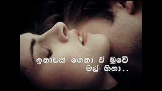 kalpa kaalayak pura - Sanka Dineth ft. Meena Prasadani