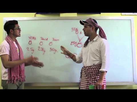 Tiếng Khmer bài 36