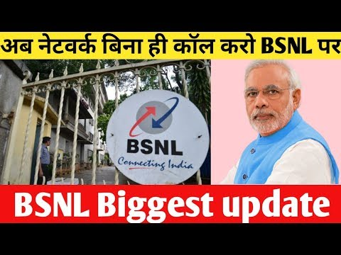 Latest Telecom News | Calling Without Network On BSNL