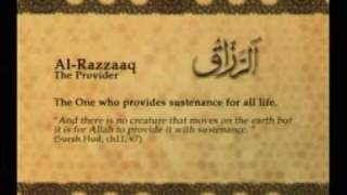Names of Allah - Al Razzaaq