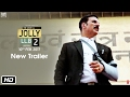 Jolly LLB 2 Theatrical Trailer , Release Date and Story feat Akshay Kumar