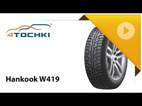 Зимняя шипованная шина Hankook Winter i*Pike RS W419