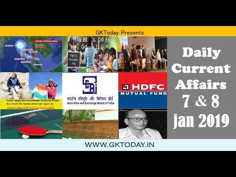 Current Affairs January 07 , 2019  : English MCQs