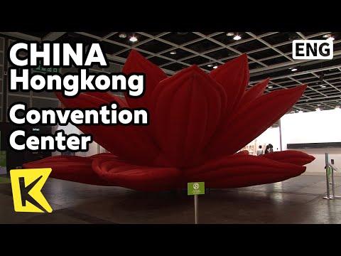 【K】China Travel-Hongkong[홍콩 여행-홍콩]컨벤션 센터, 국제 아트 페어/Convention Center/Art Basel