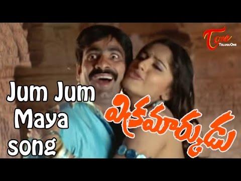 vikramarkudu-songs---jum-jum-maya-||-ravi-teja,-anushka