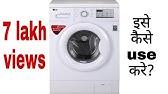 nikai washing machine nwm500fn1 user manual