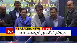BOL NEWS Coverage of ETNS Wazir Ali Table Tennis Tournament 2018