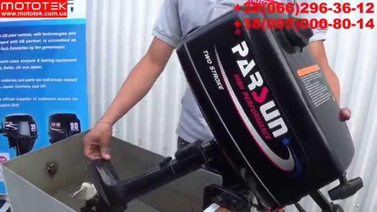 Двухтактный Лодочный мотор Parsun T2.6С BMS  | Видео Обзор  | Обзор от  Mototek