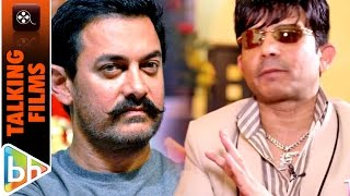 Aamir Khan Is The Most Successful Actor In Bollywood | KRK