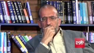 ANDISHA: Extremism Discussed