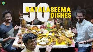 Godavari Boys Try Rayalaseema Food For The First Time | Chai Bisket Food