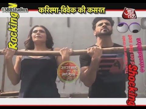 MUST WATCH! Karishma Tanna & Vivek Dahiya's WORKOUT VIDEO