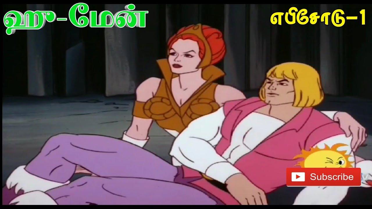 Download He-Man #1 Full Episode Chutti tv Tamil Cartoon