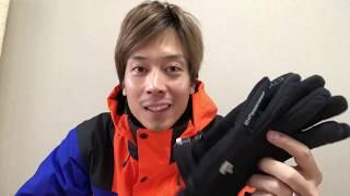 【ノースフェイス】僕が持ってるグローブ(手袋)の品番 thumbnail