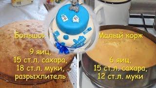 видео детский торт на заказ день рождения недорого