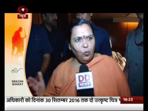 Union Minister Uma Bharati  speaks on clean Ganga under Swachh Bharat