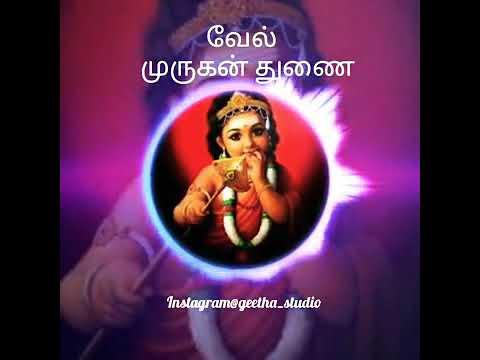 Murugan Best Song   Tamil Kadavul Songs   First Video