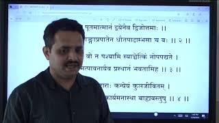 I PUC | Sanskrit | Kanyeyam Kulajeevitham -02