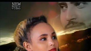 New Eritrean Music 2020 - Maer Afu / ማዓር ኣፍ /   Merhawit Okubamichal (Official Video)