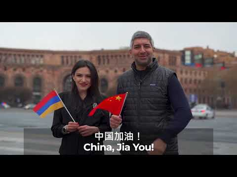 Armenia Voices Support For China Fighting COVID-19 in Heartwarming VIdeo