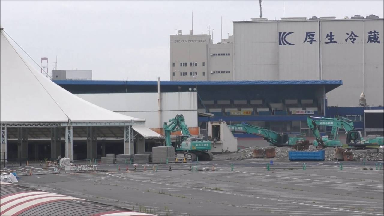 船橋オートレース場 解体工事 - ...